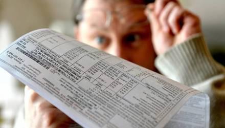 В Беларуси отменили плату за «лишние» метры, сверхлимитные кубы и киловатты