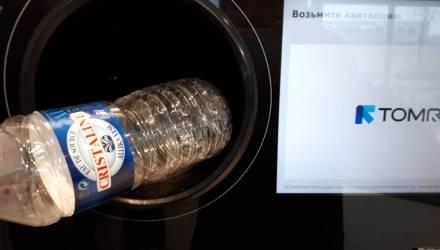 20 копеек за бутылку. Власти и бизнес обсудили, как будет работать депозитная система сбора тары