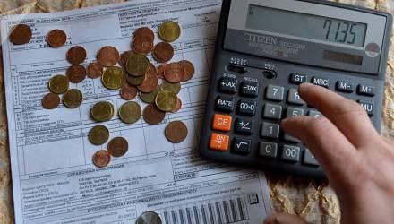 Оплата ЖКУ для всех белорусов меняется с 1 марта