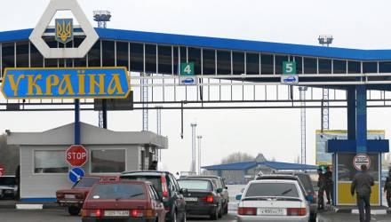 Гомельчанам на заметку. Украина приостановит таможенное оформление 16 марта