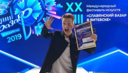 Иван Здонюк представит Беларусь на «Славянском базаре» в этом году