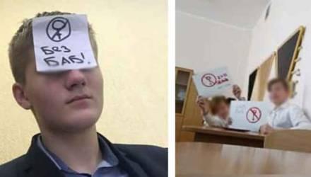 Пятиклассники в рамках акции «Без баб» в честь 8 Марта отпинали школьниц