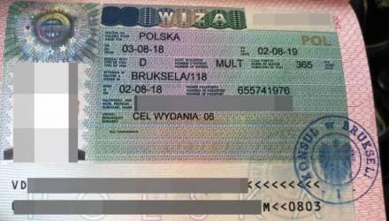 «Не можем зарегистрироваться сутки». Белорусы сообщают о проблеме с записью на польский шенген