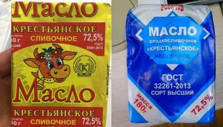 """""""Не масло, а спред"""": госстандарт выявил фальсифицированную молочку в Гомеле"""