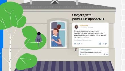 """В Гомеле заработал """"убийца"""" """"Одноклассников"""""""