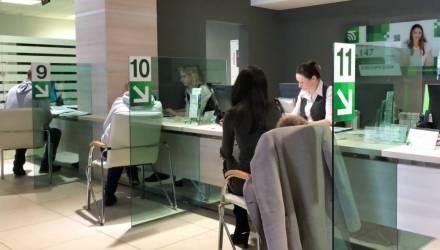 Гомельчанам на заметку. Беларусбанк предупредил об участившихся случаях мошенничества с карточками
