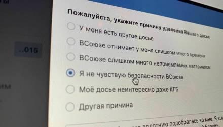 Пользователь «Пикабу» два месяца пытается удалить свою страницу «ВКонтакте» — пока безуспешно