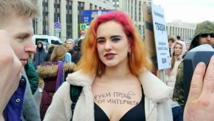 В Москве прошёл митинг за свободный интернет – пришло более 6,5 тысячи человек