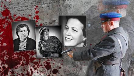 Королевы смерти. Женщины, заслужившие казнь в СССР