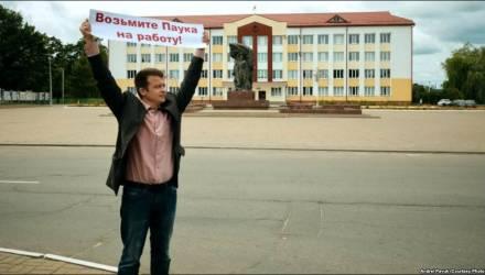 В Октябрьском задержали блогера по подозрению в лжеминировании райисполкома. Из здания всех эвакуировали
