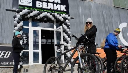 Фотофакт. В Гомеле появился новый велосипедный гипермаркет