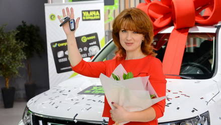 Мама-одиночка из Гомеля выиграла новенький кроссовер, а истопник из Гомельского района – 50.000 рублей