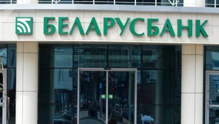 "Беларусбанк упростил снятие ""налички"" в банкоматах"