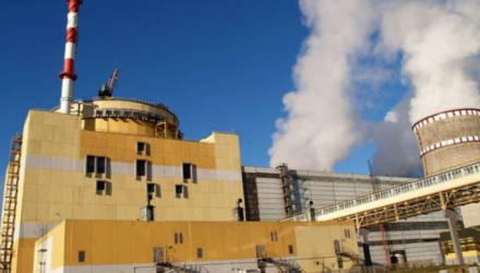 Пожар произошёл на украинской атомной станции