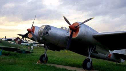 Как чехи угнали в СССР бомбардировщик и взяли курс на Гомель