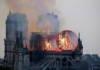 Образ Иисуса в огне увидели пользователи соцсетей на снимках пожара в Нотр-Даме