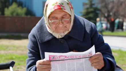 Минтруда: пенсии по возрасту повысят в 2019 году несколько раз
