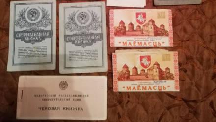 """В Гомельской области чеки """"Имущество"""" можно обменять на акции 52 предприятий"""