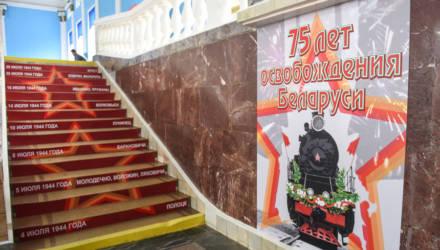 В Гомеле центральная лестница железнодорожного вокзала стала настоящей хроникой Победы