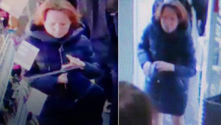 В Гомеле ищут женщину, которая оставила в магазине кошелёк с деньгами