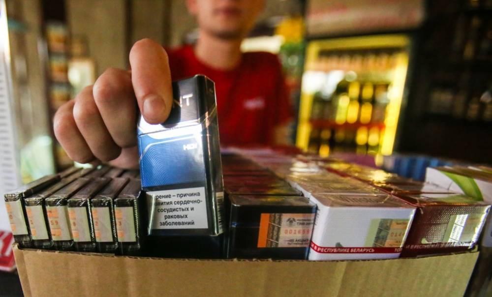 Предельно розничные цены на табачные изделия электронные сигареты купить свао