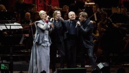 """Группа """"Би-2"""" выступила в Гомеле с оркестром и собрала аншлаг"""