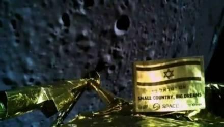 Первый частный лунный зонд разбился при посадке на Луну