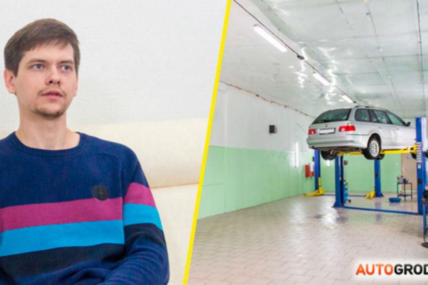 """Бизнес """"Гаража на час"""" в Гродно оказался убыточным, мастерская закрылась. Всё к этому идёт и в Гомеле?"""