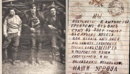 Полесский Робин Гуд. Кто 110 лет назад наводил страх на юг Беларуси