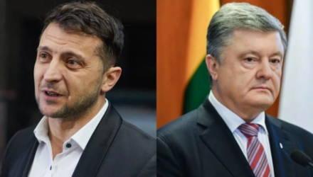 ЦИК Украины официально объявил о втором туре президентских выборов