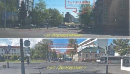 Вынесен на обсуждение проект расширения улицы Гагарина в Гомеле