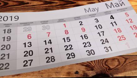 График переноса рабочих дней в мае