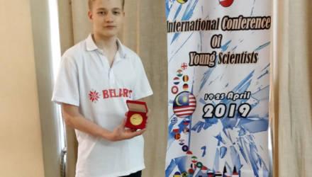 Гомельские школьники завоевали золото в Малайзии