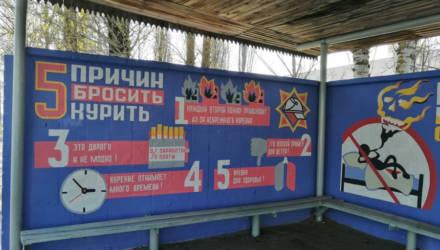 В Гомеле появилась остановка безопасности (фото)