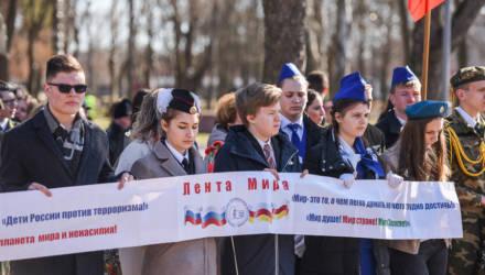 У Кургана Славы в Гомеле прошёл митинг, посвященный Дню единения народов Беларуси и России