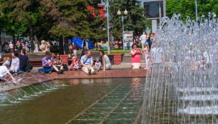 В пятницу в Гомеле заработают фонтаны