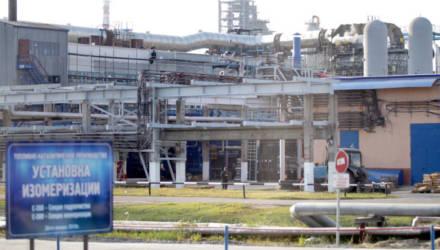 Из-за некачественной российской нефти вышло из строя оборудование на Мозырском НПЗ