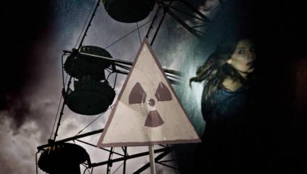 Подвал смерти, мутанты и сверхсекретный объект. Что хранит Чернобыльская зона