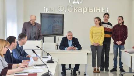 Распределение-2019. В ГГУ им. Ф. Скорины 700 студентов узнали места своей будущей работы