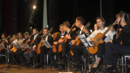 Международный конкурс «Ренессанс гитары» в 14-й раз прошёл в Гомеле