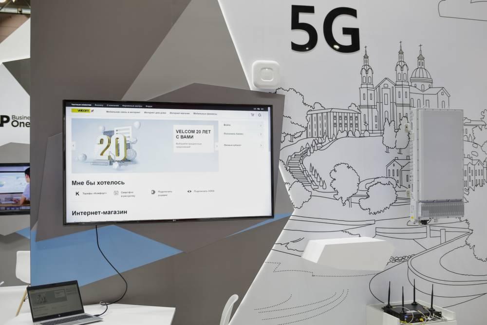 velcom | A1 продемонстрирует возможности 5G на «ТИБО-2019»