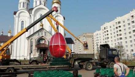 Фотофакт. В Светлогорске установили огромное пасхальное яйцо