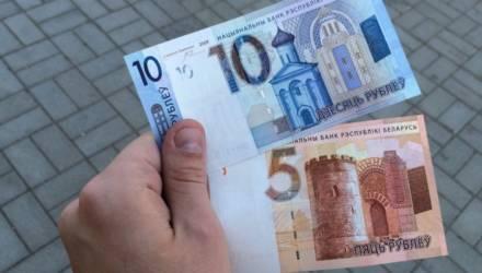 В Беларуси выпустят в обращение новые банкноты номиналом 5 и 10 рублей