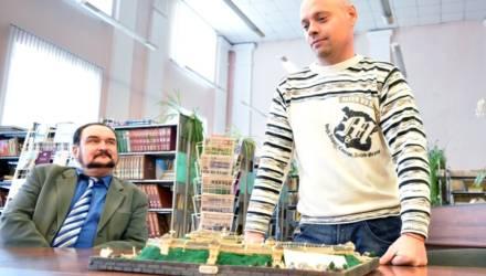 Макет летописного Гомеля презентовали на истфаке ГГУ имени Ф. Скорины