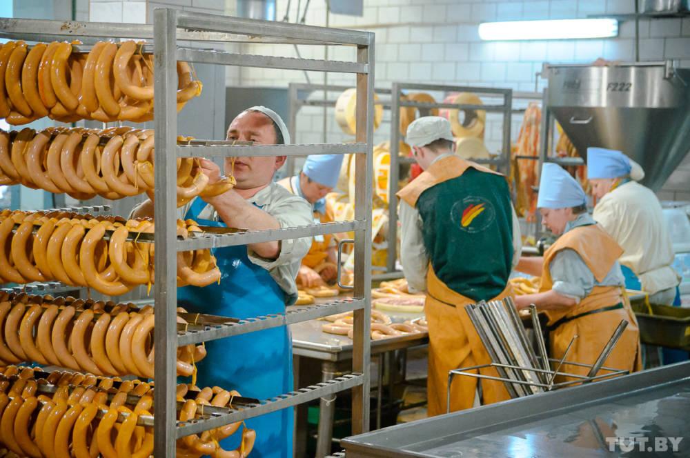 фото сотрудников гомельского мясокомбината принц