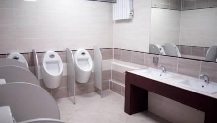 Спешите посетить. В Гомеле открыли самый дорогой общественный туалет Беларуси