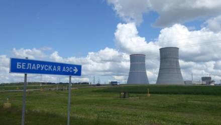 Отработанное топливо с БелАЭС будет возвращаться в Россию на переработку