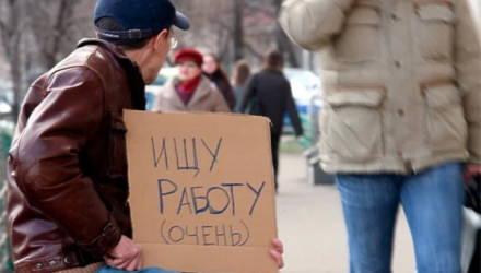 Сколько иждивенцев насчитали на Гомельщине и сколько белорусов получили «тунеядские» жировки