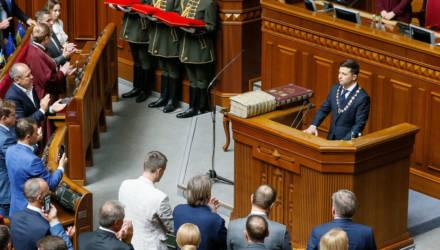 Зеленский объявил о досрочном роспуске Рады