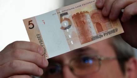 Нацбанк представил новые купюры 5 и 10 рублей: что нужно знать?